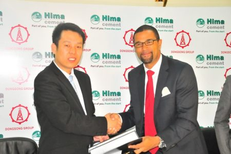 Hima Cement inks MOU with Chinese firm