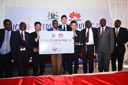 Hon. Frank Tumwebaze lauds Huawei for 2017 Seeds for the Future program